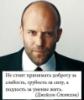 Константин Луткин: pic#128110949