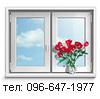 okna_krivoy_rog userpic