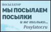posylator userpic