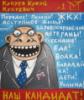 artemdragunov