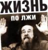 miloslavskiivan