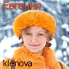 klenova userpic