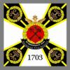 Ингерманландский полк