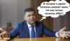 rodrigo_alva