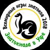 Уфа 2018