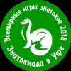 Уфа 2018-зеленый