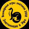 Уфа 2018-золотой