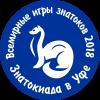 Уфа 2018-синий