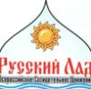 forum_ruslad