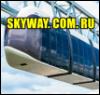 Транснет, Transnet, SkyWay транспорт, SKYWAY.COM.RU, акции SkyWay
