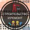 строительство, утеплитель, ремонт, экодом
