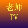 laoshi tv