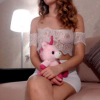 белая-юбка-единорог