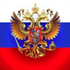 Руан, новости украины, новости мира, новости россии