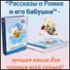 sofia_agacher