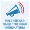 roi.ru/50258/