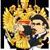 Kremlin_Ghost