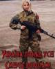 alex_sedlacek