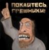 heathen_rus