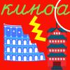 kinoah