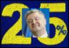 Элита украинской нации