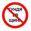 diak_kuraev