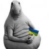 укро_ждун