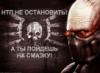 ivanov_petrov