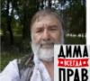 Аватар блогера koka_lermont
