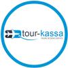 поиск туров, туристическая касса, горящие туры, tour-kassa.ru, тур-касса