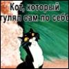 ru_fenomen