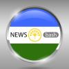 Новости Башкирии сегодня | Newsbash.ru