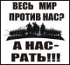 diana_mihailova