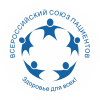 Всероссийский союз пациентов