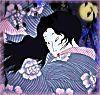 ведьма, юки-онна, отравительница