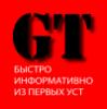 gurenko_tut