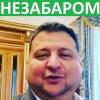 зе_ковидла