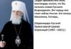 vika_pekarskaya