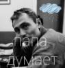 engineering_ru
