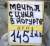 ladik2005