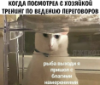 nataly_the_luck