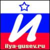 ilya_gusev