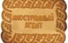 potsreotizm_new
