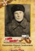 sapunov