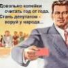 lleo_kaganov