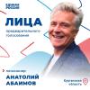 a_abaimov.livejournal.com