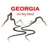 жизнь, Грузия, туры, экскурсии