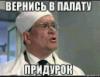 vatnik_rasha