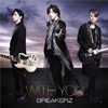 BREAKERZ | WITH YOU FC B