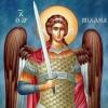 православие, христианство, истина, нравственность, юриспруденция